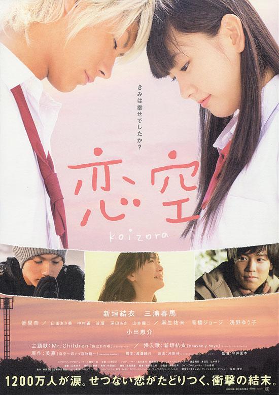 teen-full-dvd-japanese