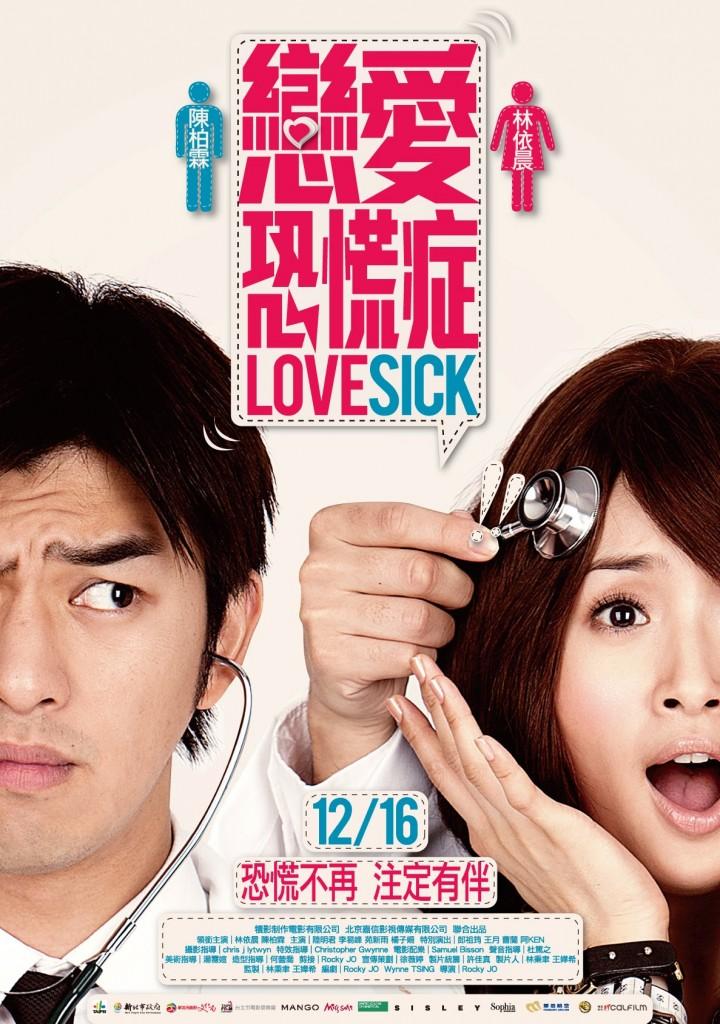 Lovesick [T]